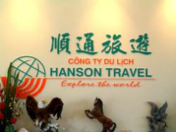 support_Hanson-Travel250